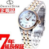 オリエントスター 腕時計 レディース 自動巻き WZ0441NR ORIENT STAR 27.5m...