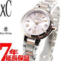 クロスシー シチズン CITIZEN XC エコドライブ 電波時計 世界最小サイズ 腕時計 レディー...