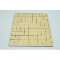 将棋盤 棋になる折れ盤2 木製