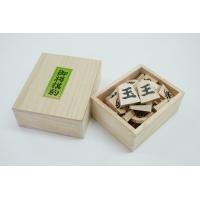 軽くて使いやすい木製の将棋駒。 押彫りの見やすい字体で、初心者向けです。   駒箱は通常のかぶせ蓋桐...