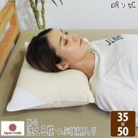 頭にいっぱい汗をかく元気なお子様用の枕に お勧めします。  ご家庭で洗えるウォッシャブルタイプの枕で...