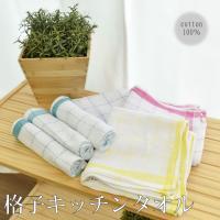 【サイズ】   (約)34×34cm  【素材】  綿100%