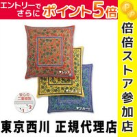 【日本製】西川 座布団カバー 八端判 59×63cm 独特の柄が人気の座布団カバーです。 和室にピッ...