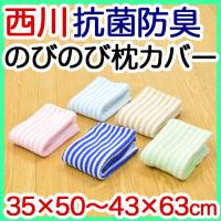 【着後レビューでお買い得!】 いろんな枕にピッタリフィット! サラッと年間使えるタオル地の枕カバー ...