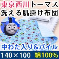 洗えて清潔!わた入りでタオル地だからお子様の汗もしっかり吸収!  表は綿100%の生地、肌面はサラッ...