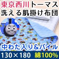 【数量限定】 洗えて清潔!わた入りでタオル地だからお子様の汗もしっかり吸収!  表は綿100%の生地...