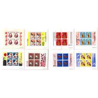 0674お年玉郵便切手(昭和30/33/35/36/40/41/42/43年【新古品】コレクション放...
