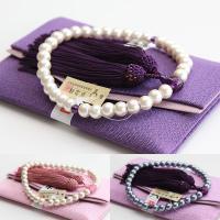 【送料無料】選べる3種類 数珠 女性用 約7×8ミリ ハリ真珠 人絹房 略式数珠 看板京念珠