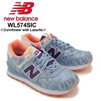 【商品説明】1988年に登場したニューバランスの伝統的なデザインを継承した「574」。16ssのシー...