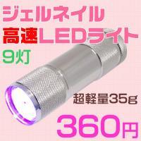 LEDライトをお試しで使ってみたい方に!  当店で販売している他のペン型ライトの半分の重量です かな...