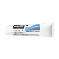 ヤマハグリースD(耐塩水腐食性) 50g