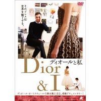 世界的ファッションブランド「ディオール」に携わる人々の舞台裏に迫るドキュメンタリー。 2012年、新...