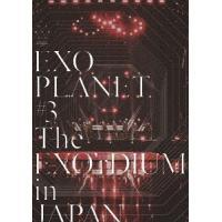 """全世界動員がすでに150万人を超えるEXOの3度目のワールドツアー""""EXO PLANET #3 - ..."""