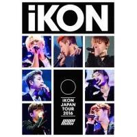 デビューイヤーに2回目となる全6都市16公演で17万6,000人を動員した【iKON JAPAN T...