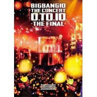2016年デビュー10周年を迎えたBIGBANGの海外アーティスト史上初となる4年連続ドームツアー【...