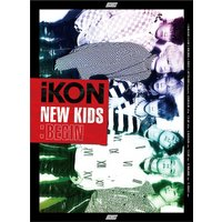 """iKONのミニアルバム! リード曲「BLING BLING」は、テレビ朝日""""お願い!ラインキング お..."""
