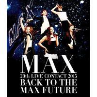 2015年10月10日に舞浜アンフィシアターで開催されたデビュー20周年記念・一夜限りのスペシャルL...