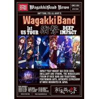 和楽器バンド初の北米ツアーのサンディエゴLIVE映像を収録。日本とは異なるオーディエンスの反応に注目...