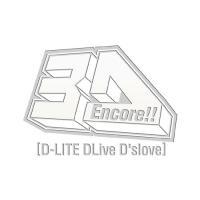 """全8都市15公演17万人を動員したソロアリーナツアー""""D-LITE DLive 2014 in Ja..."""