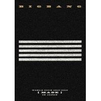 海外アーティスト史上初の3年連続日本ドームツアー【BIGBANG WORLD TOUR 2015〜2...
