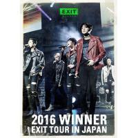 """全4都市9公演3万6,000人を動員した3rdツアー""""2016 WINNER EXIT TOUR I..."""