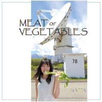 「お肉にしますか?野菜にしますか?」彩の食材を特別なレシピで仕上げました、そんなロックをテイスティン...