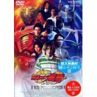 これは、もうひとつの「仮面ライダー龍騎」! 2002年に9月19日に放送された本作品には、本来2つの...