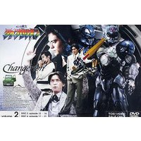 平成8年4月から12月までテレビ東京系で放送された「超光戦士シャンゼリオン」のDVD第2巻発売!! ...
