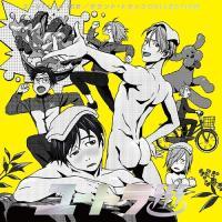 TVアニメ『ユーリ!!! on ICE』のオリジナルサウンドトラック。美しいフィギュアスケートの世界...