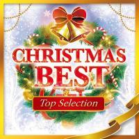 クリスマス&ウインターシーズンにぴったりの、用途に合わせて選べるDJ MIXとコンピレーショ...