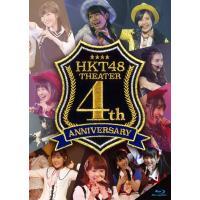 HKT48劇場4周年記念公演 Blu-rayリリース決定! リーフレット (2折)、生写真 (1枚ラ...