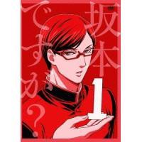 「坂本ですが?」は漫画誌ハルタ (KADOKAWA)にて2015年12月まで連載。単行本は4巻累計3...