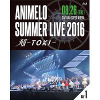 [Blu-ray]/【送料無料】オムニバス/Animelo Summer Live 2016 刻-TOKI- 8.26[Blu-ray]