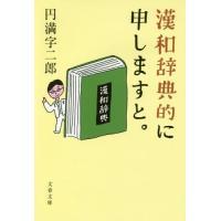 """「ピラフ」を漢字で表すと?「木枯らし1号」というのに、なぜ「春一番」?猫好きが高じて""""肉球""""を1文字..."""