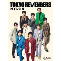 [書籍のメール便同梱は2冊まで]/【送料無料選択可】[本/雑誌]/TOKYO REVENGERS NYLON SUPER Vol.5/NYLON JA