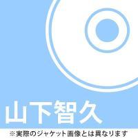 約4年ぶりとなるオリジナルアルバム! [通常盤]はボーナストラックを収録。