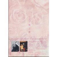 シンガーソングライター・鈴木祥子が約1年にわたって自身の活動を撮影したドキュメンタリー。ライブやスタ...