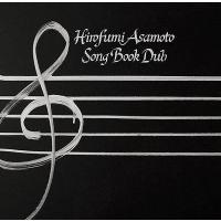 日本のミュージックシーンを代表するサウンドプロデューサーであり、DJとしても活躍する朝本浩文初のソロ...