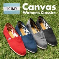TOMSの中で最も人気な定番のクラシックシリーズ。 軽さ、履き心地を重視したシンプルなデザインは、ど...