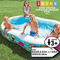 [限定特典]INTEX スイムセンターパラダイスシーサイドプール U-5200 56490 インテックス パラダイス 大型プール