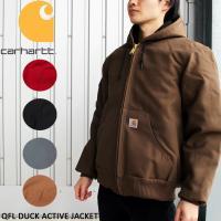 カーハート ジャケット CARHARTT QFL Duck Active Jacket J140 パーカー型リブジャケット