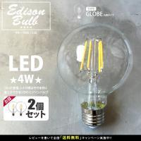 ※ こちらのタイプは調光器の照明に対応しておりません。調光器用の電球は別にご用意しております。  お...