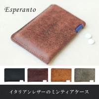 ミンティアケース レザー 革 esperanto エスペラント 日本製 プレゼント ギフト 贈り物 誕生日 入学祝い 進級祝い 昇進祝い 退職祝い ネコポス送料無料