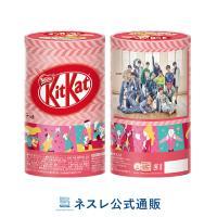 (1月25日11時頃より再販売予定...