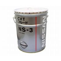 ●日産純正CVTフルード NS-3 20L(ペール缶) 特価▽