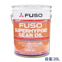規格:GL-5 SAE:90 内容量:20L(ペール缶) 品番:3774401 適合などご不明な点は...
