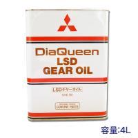 規格:GL-5 SAE:90 内容量:4L 品番:3775610 適合などご不明な点は、お気軽にお問...