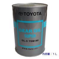API規格(グレード):GL-5 SAE粘度:75W-90 トランスアスクル/デフ用 内容量:1L ...