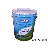 API規格(グレード):GL-5 SAE粘度:75W-90 セミシンセティック部分合成油 ミッション...