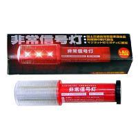 ・点滅時間 約20時間以内(新品電池使用時) ・LED 高輝度発光ダイオード使用個数 9個 ・電源 ...